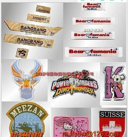 tem mạc , logo Thương hiệu thời trang vải đan thanh đảo quy chuẩn tiêu chuẩn các thứ nước rửa