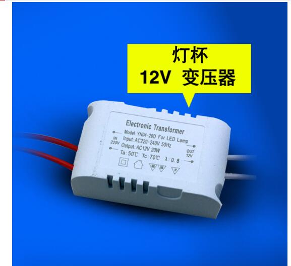 Leigh thích 12V máy biến áp led1-20W mr11 mr16 lớn cung cấp máy biến áp điện điện tử điều khiển 1-20