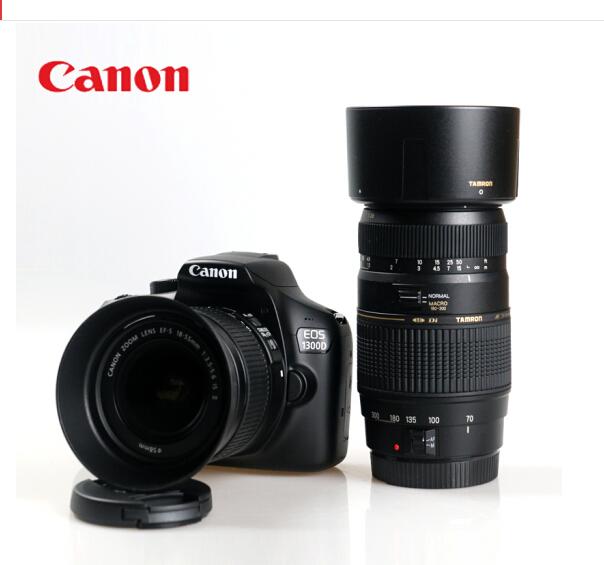 Canon EOS 1300D (Canon) giới thiệu máy ảnh Canon 18-55II + 70-300 bộ đôi camera