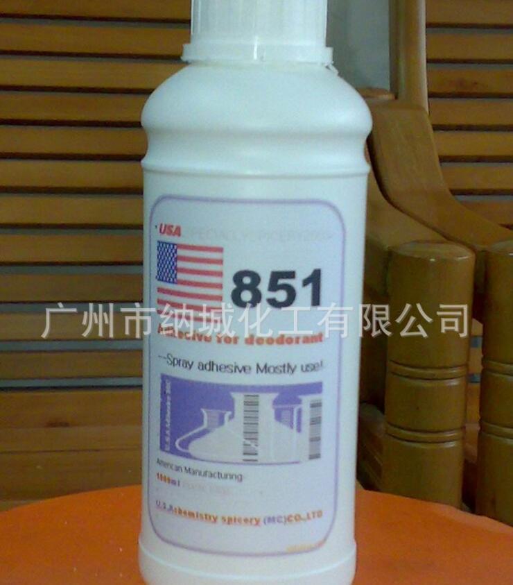 Chất dẫn xuất của Axit cacboxylic Lượng nhập khẩu cung cấp bán buôn: 851 trừ vị thuốc (tập trung chấ