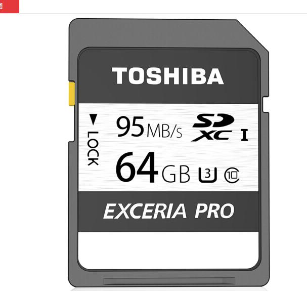 Toshiba (Toshiba) r95m / s 64GB của SDXC cấp cho 10 w75m / s của UHS ở U3 chạy quá tốc độ lưu 4K độ