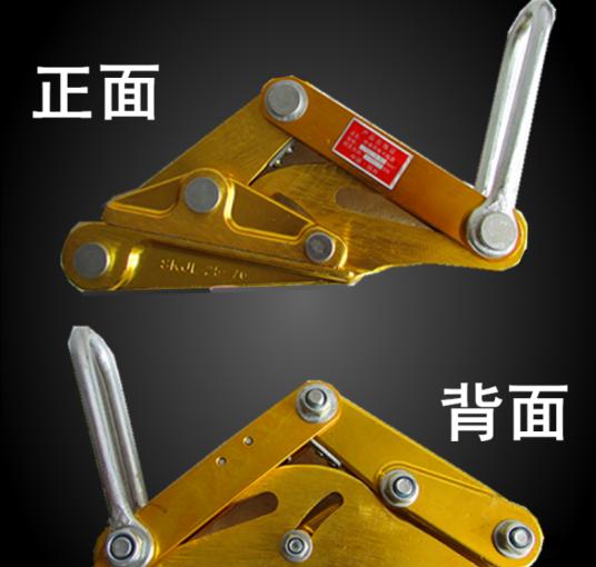 Dây cáp thép kéo căng dây thép hợp kim nhôm magiê bộ mâm cặp thẻ dòng thiết bị điện thiết bị kẹp dây