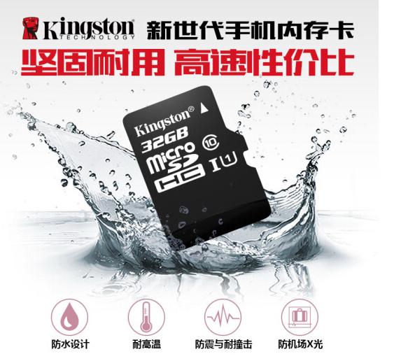 Logistics Kingston (Kingston) tốc độ bộ nhớ điện thoại thẻ thẻ ghi 16g32g64g128g xe lưu trữ phòng đi