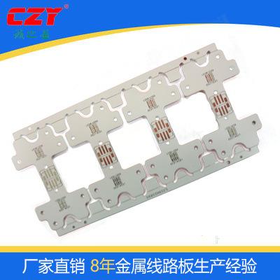 Bề mặt kim loại cách điện PCB Cửa hàng đại lý chính hãng tấm nhôm đặc biệt ô tô tấm nhôm ô tô đèn nh
