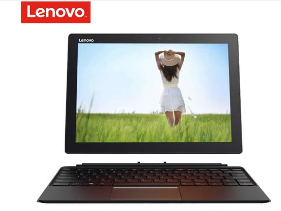Máy tính bảng liên tưởng (Lenovo) Miix520/miix720 laptop máy tính bảng bảng combo MIIX720 soái hạm E