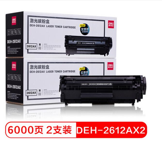 Hộp mực than Cánh tay phải (Deli) DEH-2612AX2 đôi chi giả 2612A (áp dụng Hewlett - Packard HP 1010 1