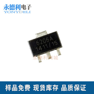 IC điều chỉnh Hợp nhất công nghiệp vi điểm mới ME6206A28PG SOT-89 ban đầu đảm bảo chất lượng chip LD