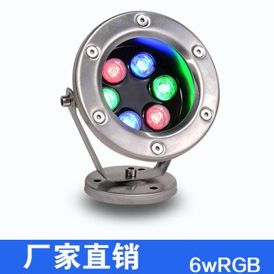 Đèn dưới nước Đầy màu RGB Ánh sáng dưới nước 3W 5W 6W 9W 12W 18W Low Voltage LED Đèn dưới nước Đèn Đ
