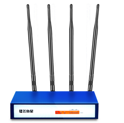 Router Phi Ngư tinh VE984GW+ 1200M cấp doanh nghiệp bộ định tuyến không dây xuyên tường 11AC lá mang