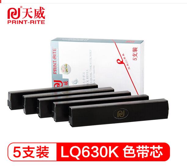 (PrintRite) LQ630K 5 đội Nạp lõi băng áp dụng EPSON Epson LQ630K 635K 730K 735K 80KF 610K 615K 80KFI