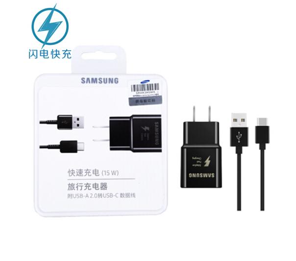 Samsung (SAMSUNG) S9/Note8 sạc điện thoại mới ráp xong sét sạc pin sạc nhanh chóng đầu dây sạc Type-