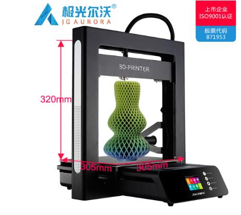 Cực quang A5 3D printers độ chính xác cao cỡ lớn DIY 3 chiều khách doanh nghiệp nhà máy in Tron trườ