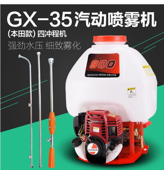 Honda GX35 máy nông nghiệp thiết bị phun xăng máy bơm cao áp thuốc xổ 4 nét đồng loại vườn cây ăn qu