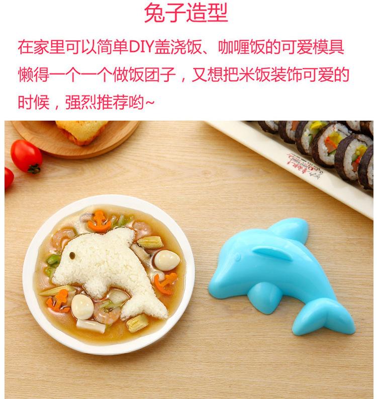 Khuôn làm bánh Cá heo con thỏ hoạt hình khuôn bánh trứng DIY cơm onigiri interactions một bộ công cụ
