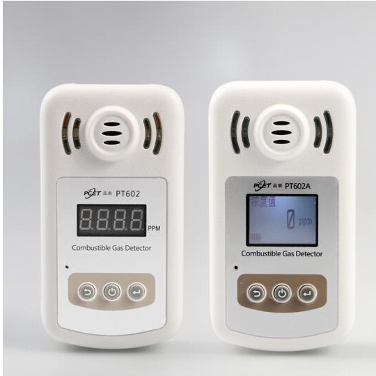 Đồng hồ đo nồng độ chất khí dễ cháy nổ khí hóa lỏng khí metan khí dễ cháy máy đo 602 Standard Editio