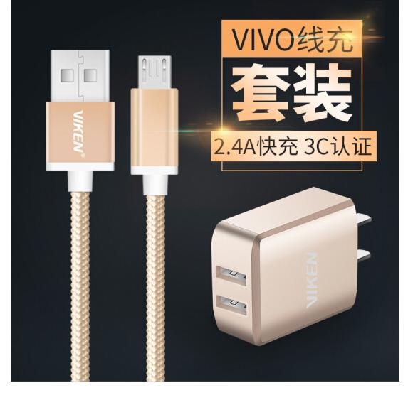 VIVO X20/X9S/X7S/Y67/Y66/Y55 sạc cắm sạc nhanh 2.4A đất - dây sạc bộ - mới ráp xong
