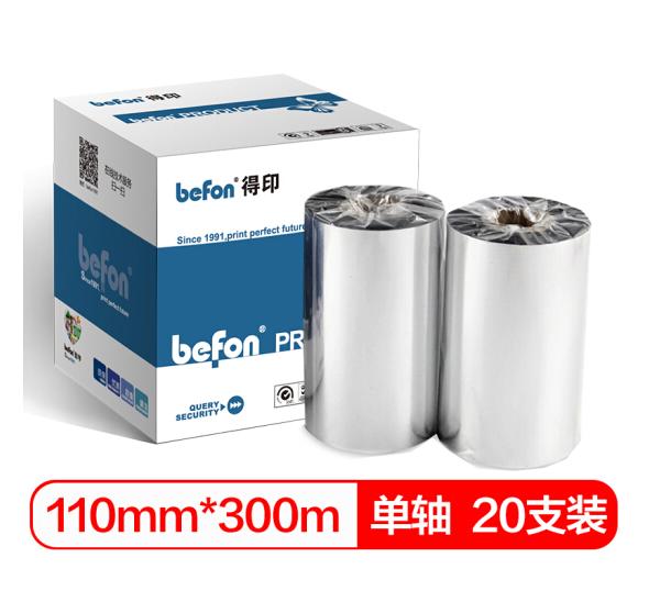 Phải Ấn (befon) BF-002 20 khẩu trang 110mm*300m ruy băng máy in chuyên dụng