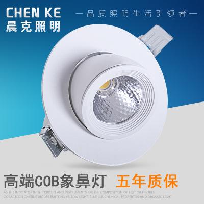 Đèn LED ánh sáng Chenke LED thân đèn COB góc trần đèn trần điểm chú ý 360 độ quay luân phiên nhà máy