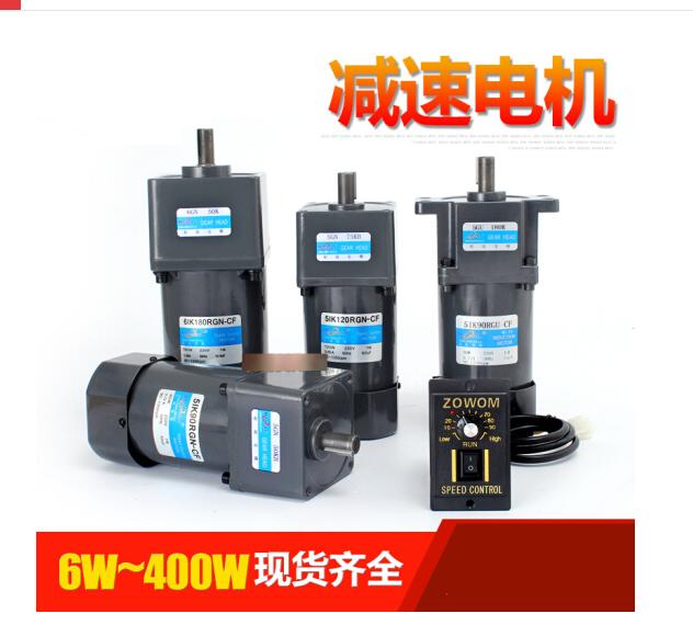 Bánh răng giảm tốc động cơ 6/15/25/40/60/90/120W/200/250W Speed AC động cơ 2 động cơ (bao gồm 15W gi