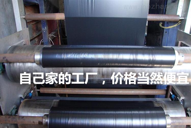 Nông nghiệp màng nhựa phim đen trắng tấm phủ một tấm phủ vol 8 cân nặng là 9 cân nặng