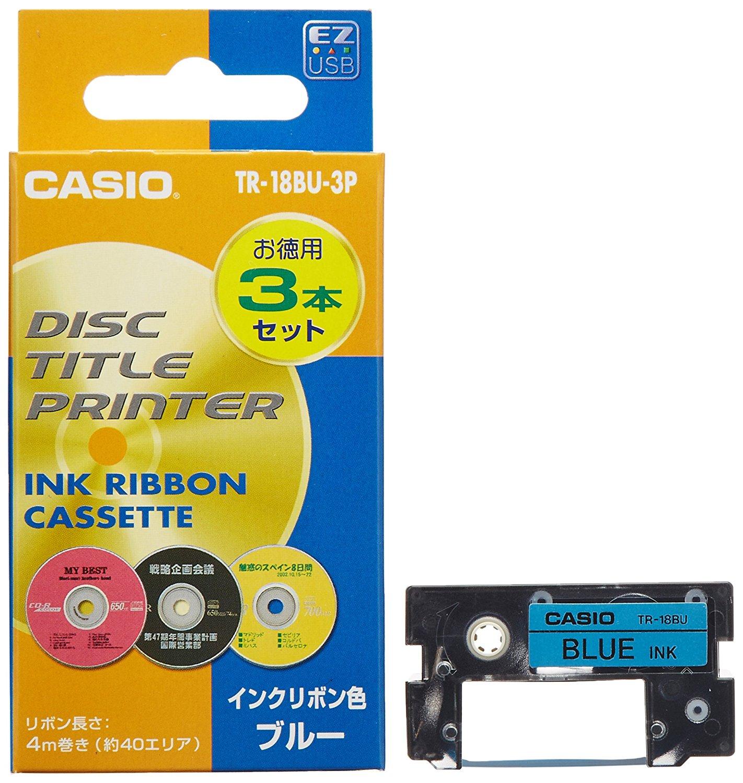 Casio Hộp mực màu xanh Casio Casio đĩa có tựa máy in