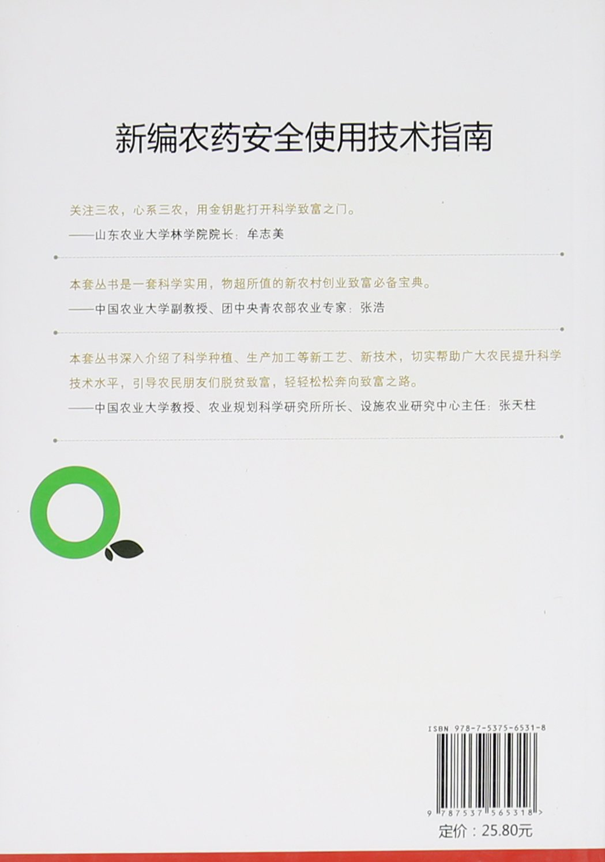 Thuốc trừ sâu  Thuốc trừ sâu sử dụng công nghệ an toàn Guide paperback – 1 tháng 2 năm 2014. , (auth