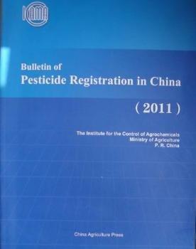 Thuốc trừ sâu  Trung Quốc thông báo đăng ký thuốc trừ sâu 2011 (English version) paperback – 5 tháng