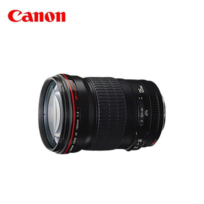 Máy ảnh phản xạ ống kính đơn / Máy ảnh SLR  Canon Canon EF / EF - s Siêu định cốc phát EOS (F / USM