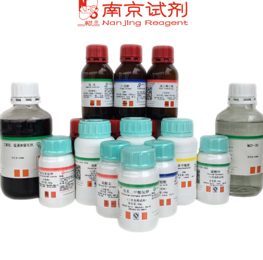 Axit 5 - chloro - 2 - carboxylic pyrazine cấp bộ máy 36070-80-1 5 - chloro - 2 - carboxylic Nam thử