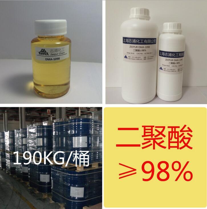 Chất dẫn xuất của Axit cacboxylic DMA-1098 độ tinh khiết cao Axit dimer 98% 1KG gói nhỏ.