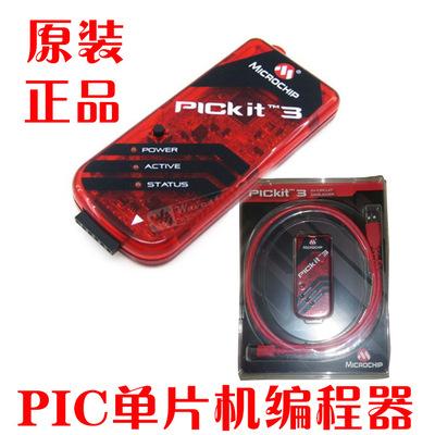 PICkit3 Microchip Gốc MPLAB PICkit 3 PIC Trong-Mạch Programmer Debugger cho PIC và dsPIC Chip Flash