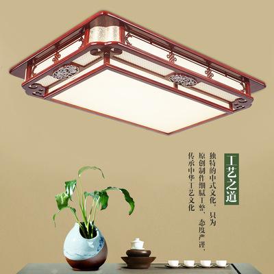 Ánh sáng Trung Quốc Ánh sáng cổ của Trung Quốc hình chữ nhật sống trần đèn chân giả da cừu acrylic c