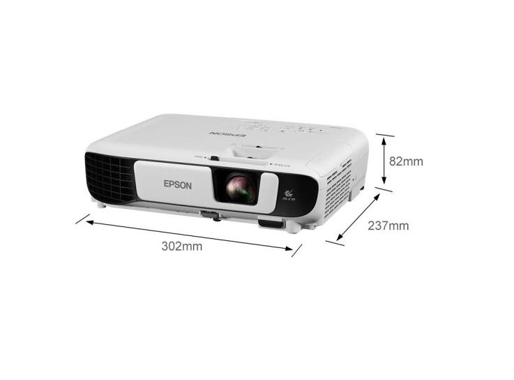 Cast từ Desktop Epson (EPSON) CB-S41 Office máy Beamer (3300 SVGA DPI khoảng HDMI hỗ trợ chỉnh hình