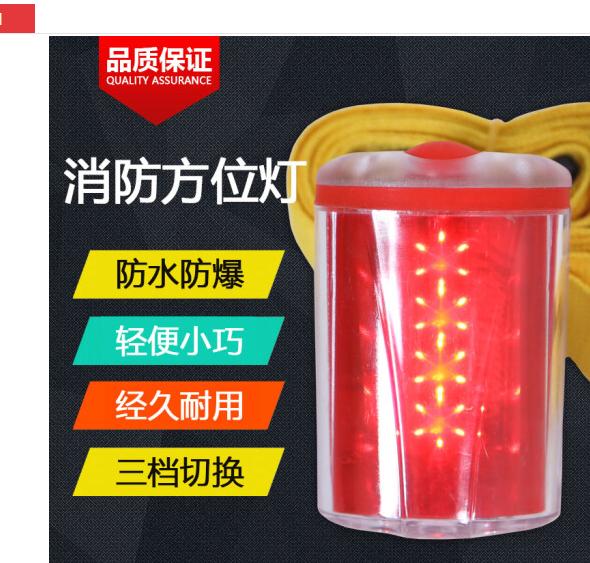 Runflat. Đèn LED đèn cứu hỏa. Tín hiệu đèn tiết kiệm điện loại nhỏ đèn báo