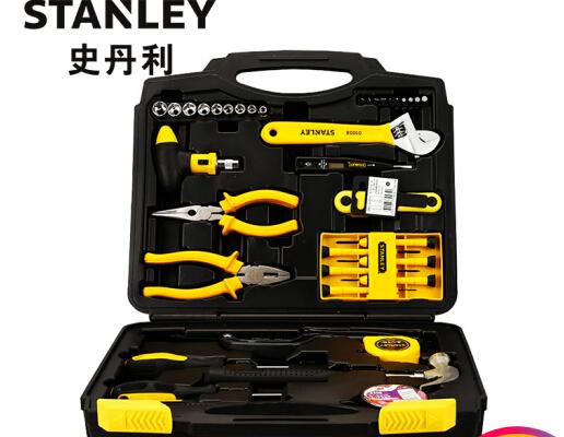 Stanley - một bộ đồ gia dụng 45 mảnh nhiều chức năng bộ công cụ điều khiển nhóm bộ MC-045