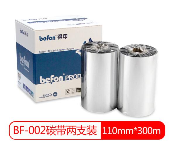 Phải Ấn (befon) BF-002 hai khẩu gắn 110mm*300m ruy băng máy in chuyên dụng