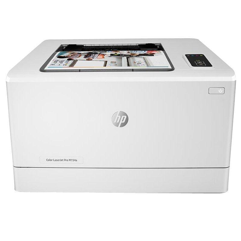 Máy in  Hewlett - Packard hpm154a màu máy in laser, máy in, máy in văn phòng nhà Yu 1025 Hewlett - P