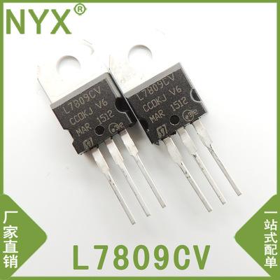 IC điều chỉnh Bộ tích hợp IC tích hợp đầu cuối L7809CV TO-220 lợi thế về môi trường tại chỗ các cửa