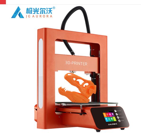 Cực quang A3S cao tinh màn hình thức nhanh chóng lập thể thiết kế khuôn in 3D printers sáng tạo sinh
