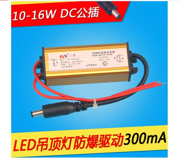 Dài đang LED tích hợp đèn điện điều khiển thiết bị thấm nước đèn bảng 8w12w16w24w hoành chảy LED lái