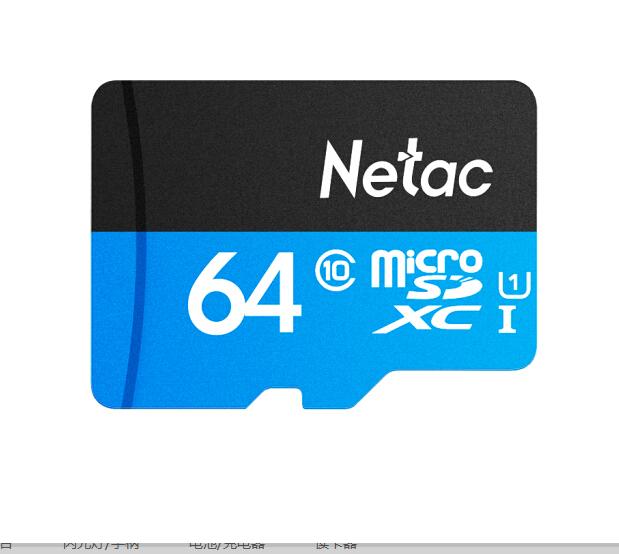 (Netac) 64G Class10 bộ nhớ điện thoại thẻ phòng điều tra cháy nổ (micro-SD) giám sát quay phim lưu t