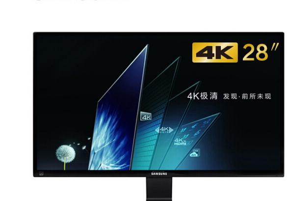 Máy tính màn hình Samsung (SAMSUNG) U28E590D 28 inch độ phân giải màn hình tinh thể lỏng 4K cao độ n