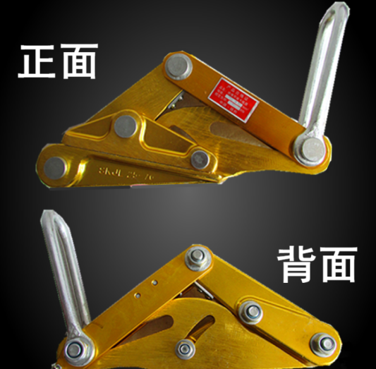 Một dây cáp thép Đông hợp cách nhiệt cho căng dây thép hợp kim nhôm magiê bộ mâm cặp thẻ dòng thiết