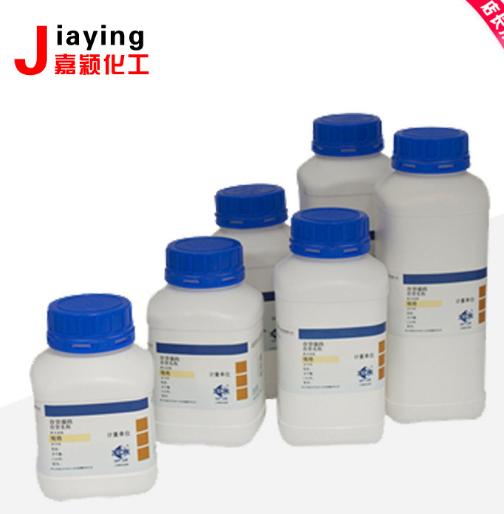 Nhiệm vụ của amoni axit cacboxylic axit cacboxylic phân tích thuần 25G/ chai.
