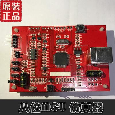 Bảng mạch chip điều khiển PIC Spot