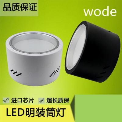 Downlight 12 W dẫn đèn Downlight 9w trần trần đèn 18w treo đèn 15w phòng khách trần đèn Spotlight
