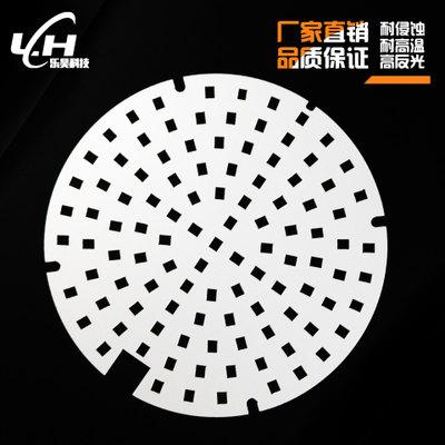 Các vật liệu nguồn ánh sáng điện khác Các nhà sản xuất dẫn ánh sáng phản chiếu giấy phản chiếu quang