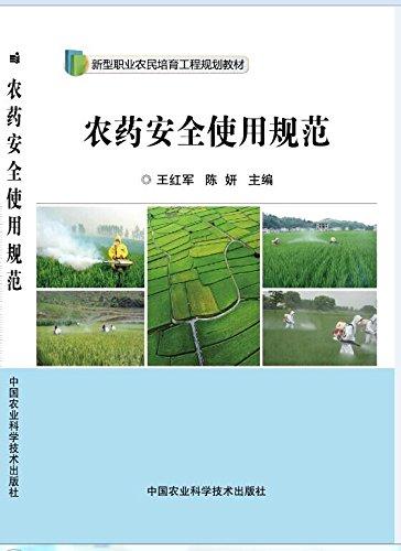 Thuốc trừ sâu  Mỗi ngày lượng thuốc trừ sâu cho phép hướng dẫn paperback – 1 tháng 7 năm 2015 , (aut