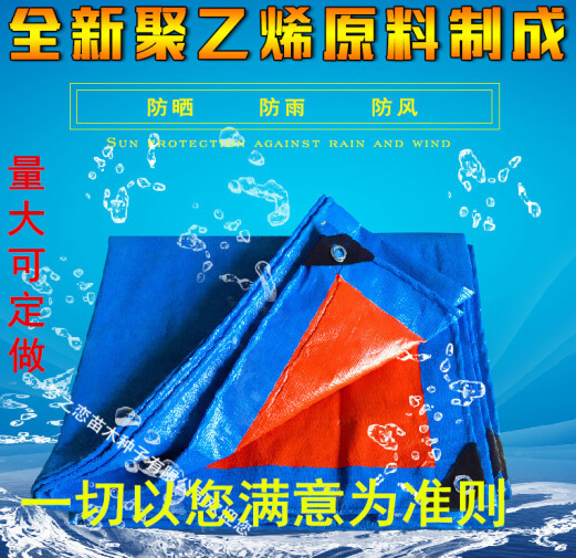 Vải bạt nhựa nhựa Anh mộc vải dày của xe vải bạt che nắng che mưa vải nhựa điện ba Bồng vải không th