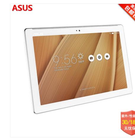 Máy tính bảng Asus (ASUS) ZenPad 16G/64g Memory 10.1 inch máy tính bảng Android thống 16G trắng